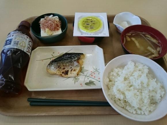今日の朝食@会社Vol.210_b0042308_07291686.jpg