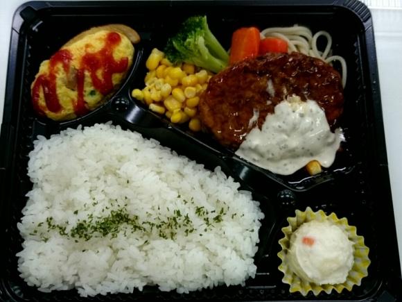 今日の昼食@組合_b0042308_12263374.jpg