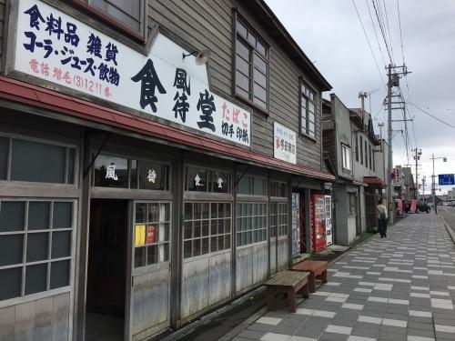 増毛町「寿司のまつくら」で、ぷりぷりの甘えび丼を満喫!_b0283211_07570914.jpg