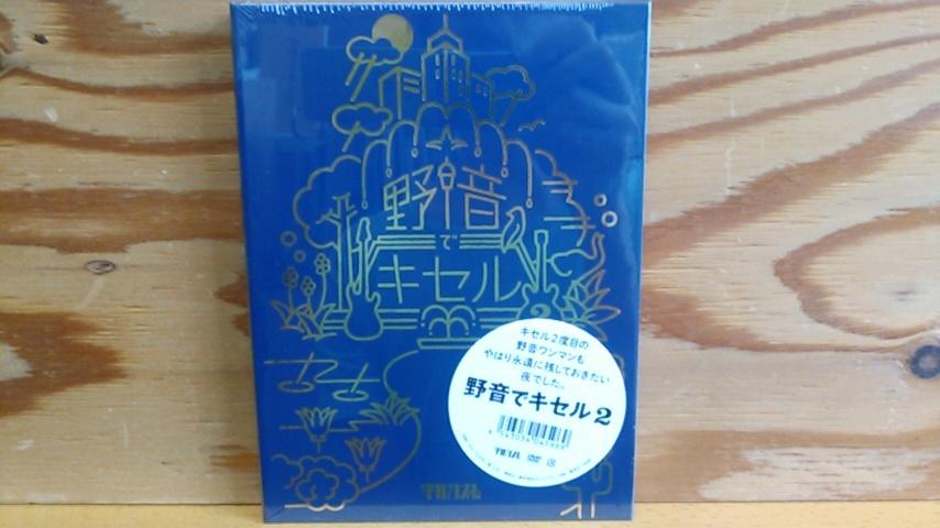 オススメ・ニューリリース新入荷 7/19_b0125413_11493746.jpg