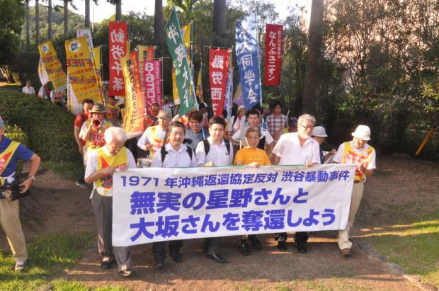 7月14日~15日、徳島市で星野全国総会を開催。14日は徳島駅前をデモ。15日は青年集会、中四国の青年が中心となり議論した。_d0155415_13212405.jpg