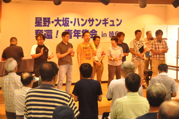7月14日~15日、徳島市で星野全国総会を開催。14日は徳島駅前をデモ。15日は青年集会、中四国の青年が中心となり議論した。_d0155415_13222011.jpg