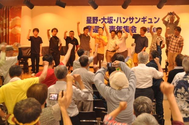 7月14日~15日、徳島市で星野全国総会を開催。14日は徳島駅前をデモ。15日は青年集会、中四国の青年が中心となり議論した。_d0155415_13222249.jpg