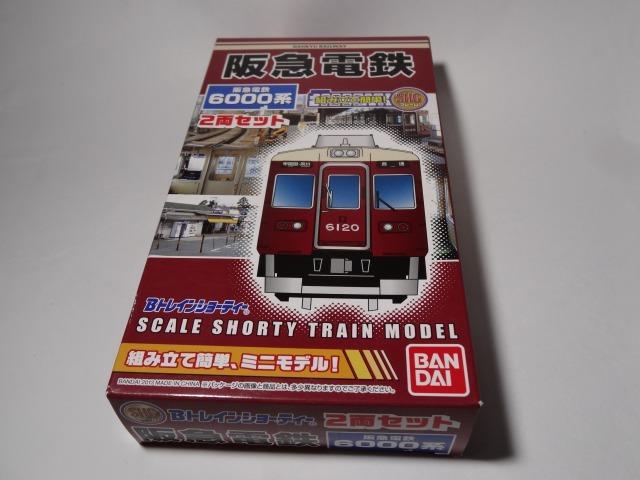 Bトレ 阪急6000系_a0359818_19134327.jpg
