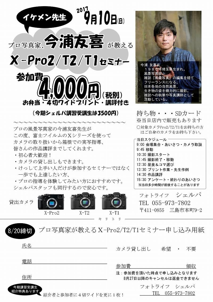 f0221724_10220410.jpg