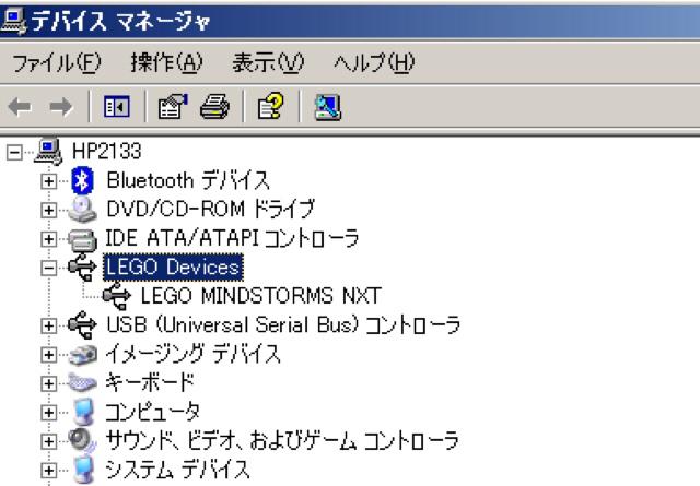 LEGO マインドストームNXT 修理 続_c0170233_07574944.jpg
