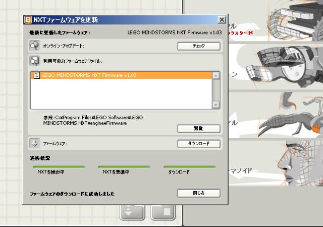 LEGO マインドストームNXT 修理 続_c0170233_07574996.jpg