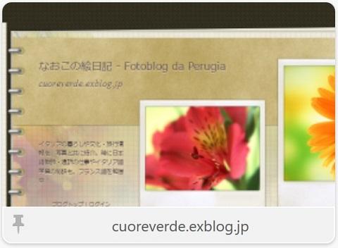 f0234936_7251237.jpg