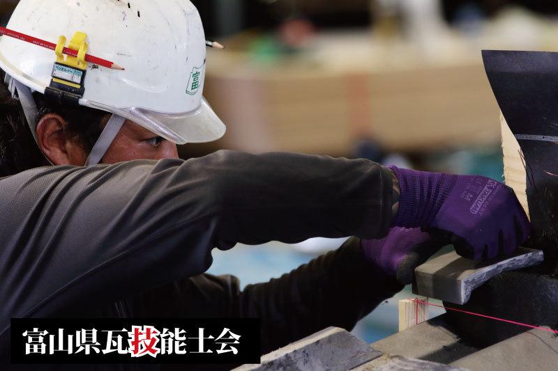 平成29年 第10回富山県瓦競技大会 結果発表_a0127669_11512601.jpg