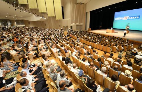 党創立95周年記念講演会でスピーチ_b0190576_21564307.jpg