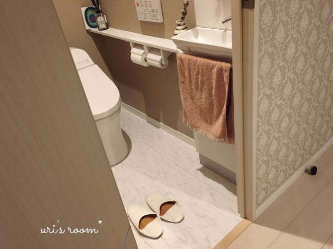 トイレのスリッパ問題、3年目にしてようやく解決!そして…険悪なムードの食卓。_a0341288_10112179.jpg