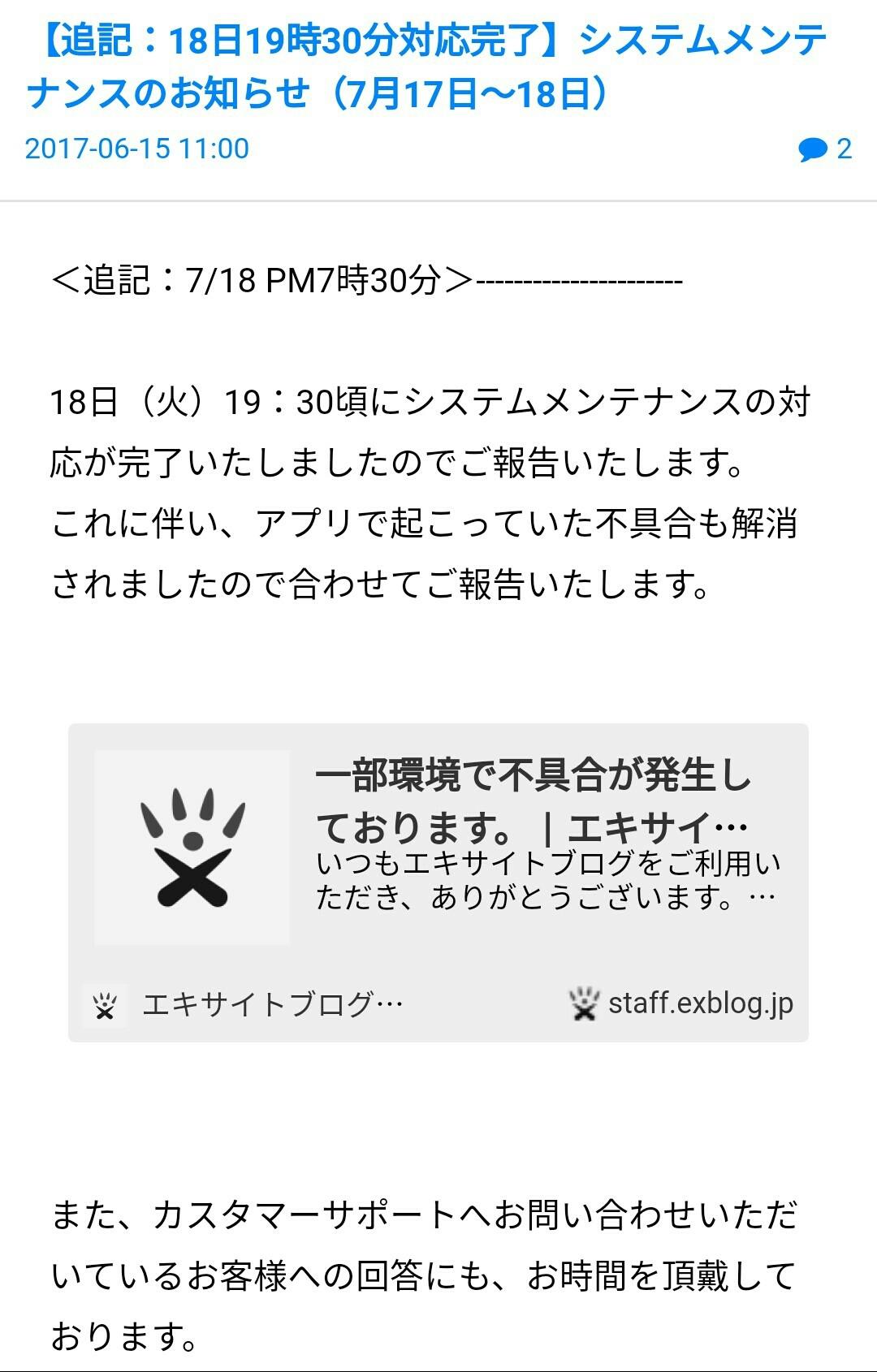 b0207491_06395828.jpg