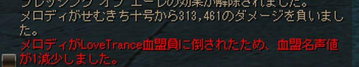 c0022896_16161957.jpg
