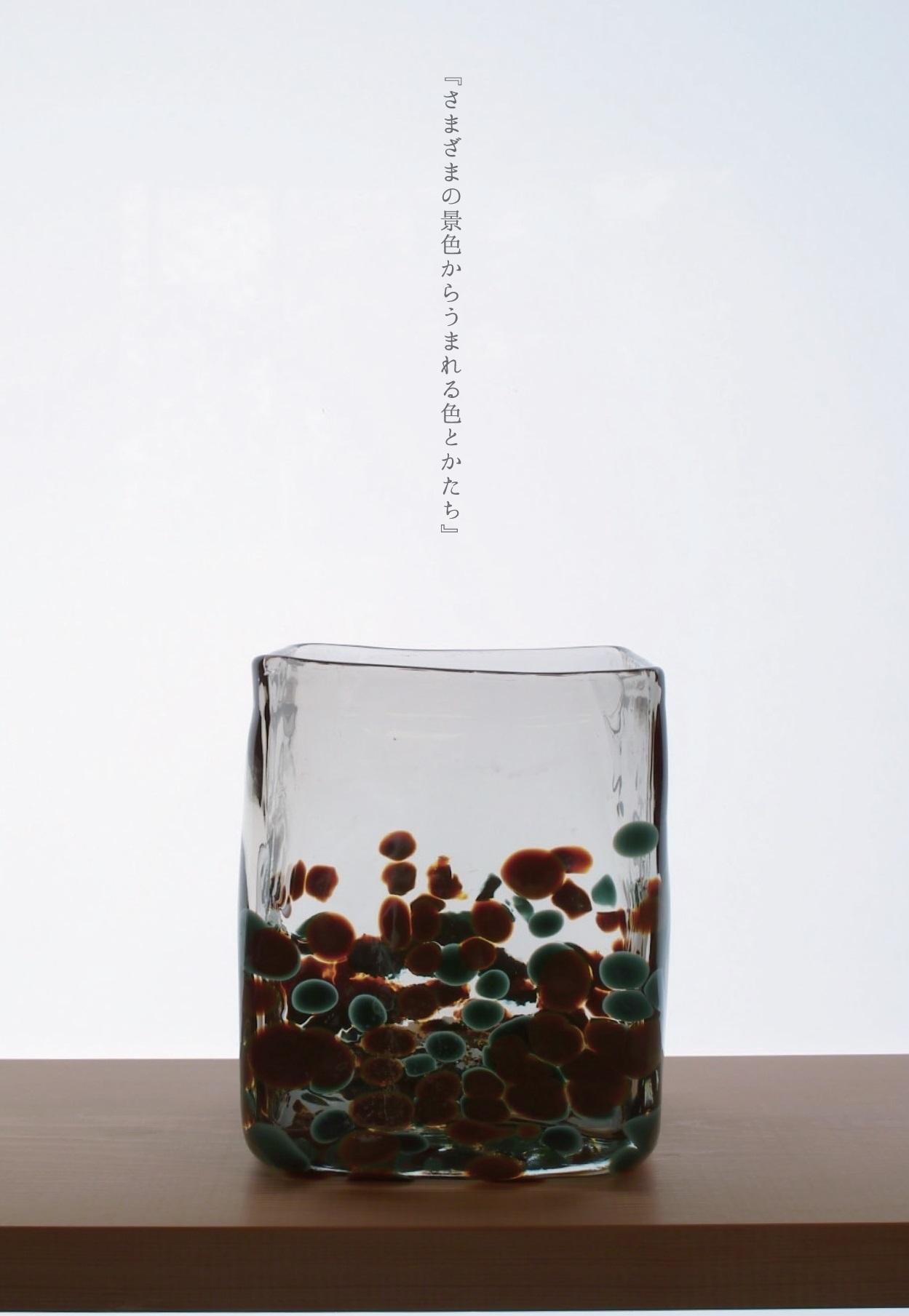 「暮らしの道具 吉山」での個展のお知らせ_c0212902_14143041.jpg