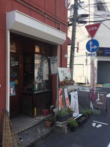 喫茶 1er ぷるみえ (トウモロコシとベーコンのご飯 レッドチェダーチーズソース)_e0115904_17164384.jpg