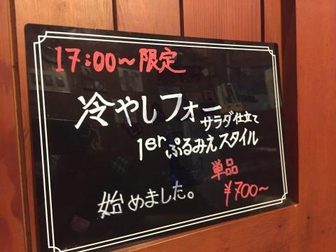 喫茶 1er ぷるみえ (トウモロコシとベーコンのご飯 レッドチェダーチーズソース)_e0115904_17232268.jpg
