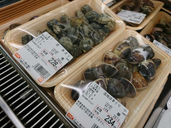 ガスコンで国産ハマグリの簡単グリルのレシピ~九十九里浜ではハマグリが大漁らしい。_b0221506_07501316.jpg