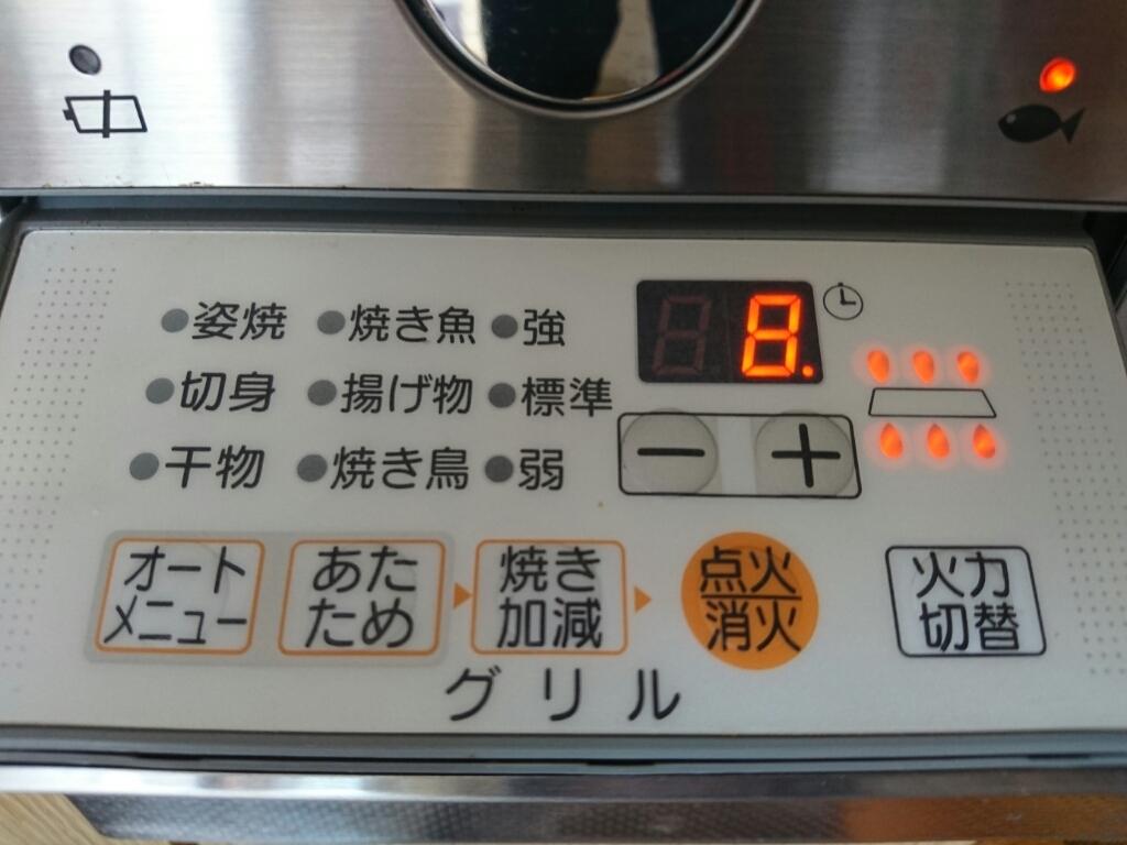 ガスコンで国産ハマグリの簡単グリルのレシピ~九十九里浜ではハマグリが大漁らしい。_b0221506_07502185.jpg