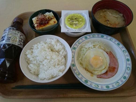 今日の朝食@会社Vol.211_b0042308_07200967.jpg