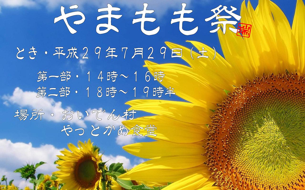 f0340811_16040940.jpg
