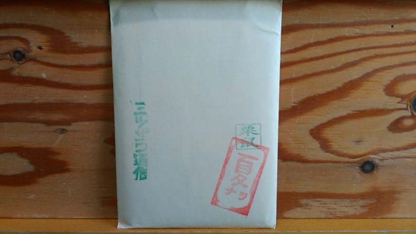 オススメ・ニューリリース新入荷 7/20_b0125413_22025278.jpg