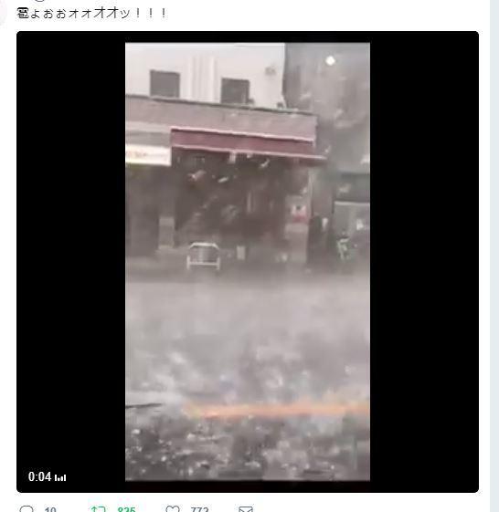 一瞬の嵐_c0162128_17550598.jpg