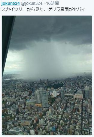 一瞬の嵐_c0162128_17551407.jpg