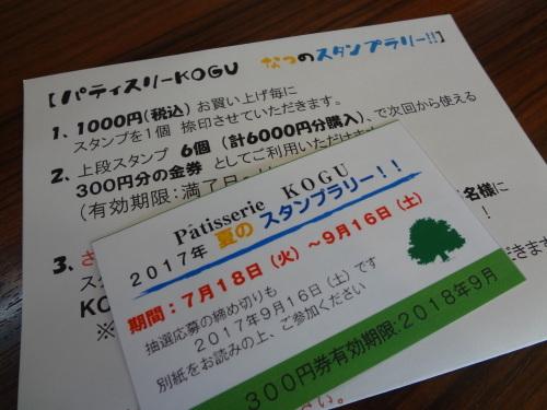 b0182836_15483009.jpg