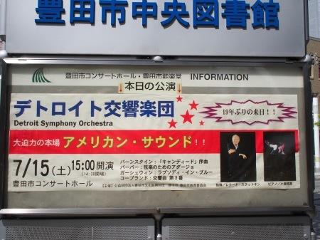 気儘なクマの気儘日記 multi845.exblog.jp