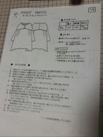 b0342555_10113526.jpg