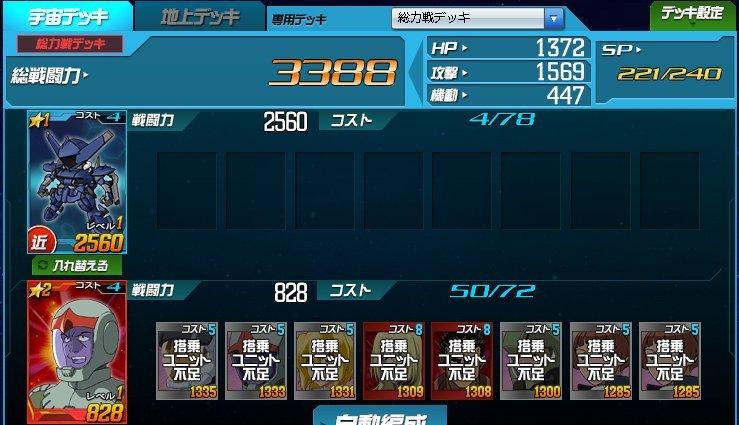 c0129759_21214430.jpg