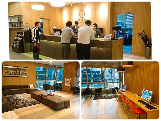 ソウル お薦めのホテル! _b0060363_22000832.jpg