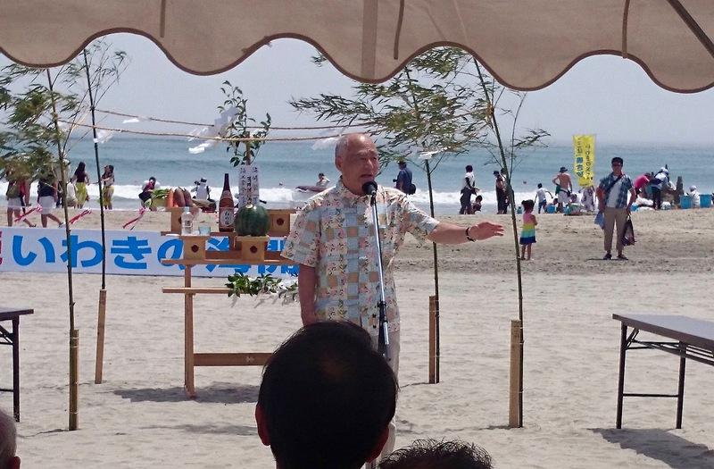 2017. 7.15 平成29年度 薄磯海水浴場海開き_a0255967_1327924.jpg