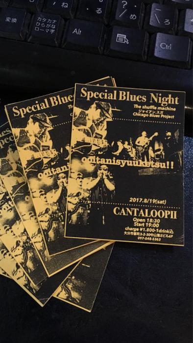 Blues Night_e0228869_08501302.jpg