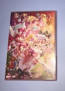 「映画プリキュアドリームスターズ!」Blu-ray!_a0087471_03014632.jpg