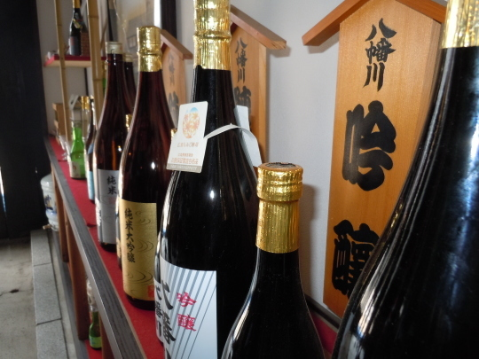 7月15日(土)開催の 「voyAge picnic \'Yahatagawa SAKE\'150」の日記♪_c0351373_16462251.jpg