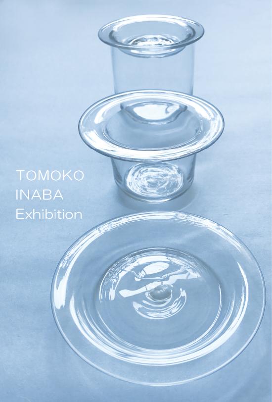 TOMOKO INABA Exhibition 2017.8.2(WED)-8.8(TUE)_b0120278_10485010.jpg