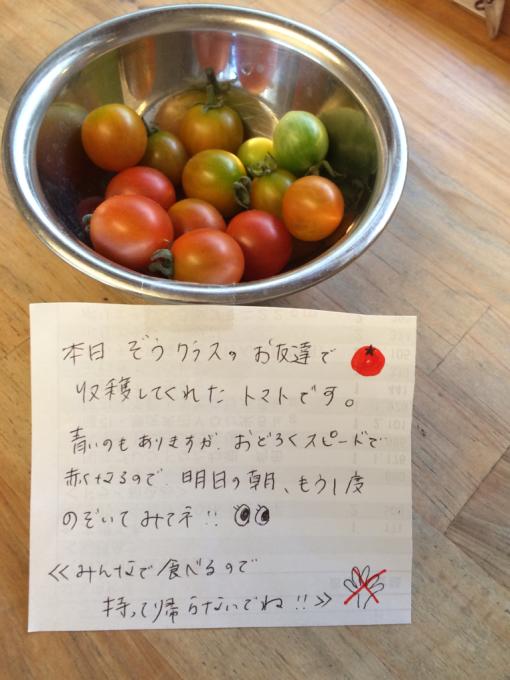 7月20日の給食と子どもの様子_c0293682_17270639.jpg