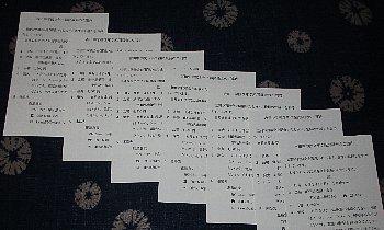 f0003283_16210481.jpg
