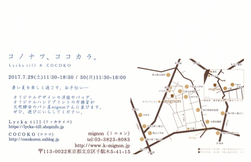 f0214591_1927358.jpg