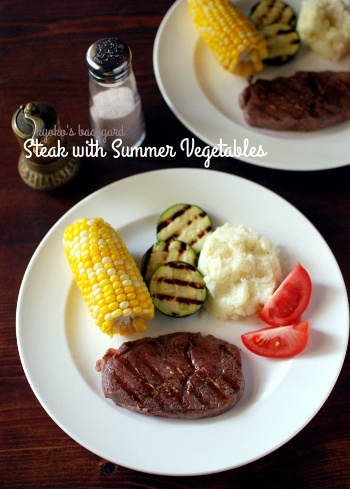 しましまステーキと夏野菜(とハンターキャット)_b0253205_04433285.jpg