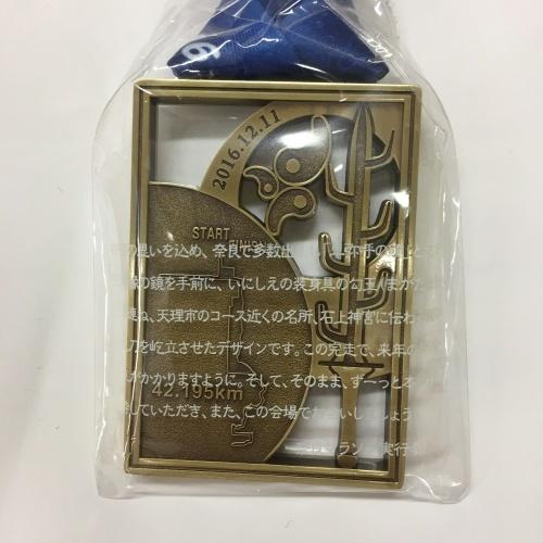 31  奈良マラソン  2017_a0194908_07301074.jpg