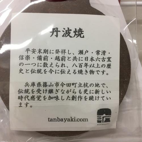 34   丹波笹山マラソン   2017_a0194908_07381442.jpg
