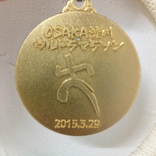 01  大阪淀川ウルトラマラソン  100キロ_a0194908_07422531.jpg