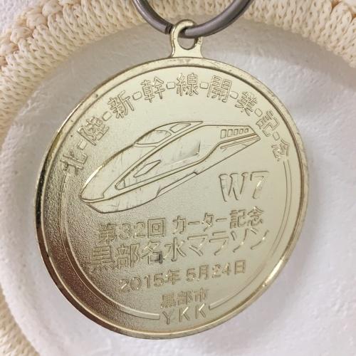 01 黒部名水マラソン  2015_a0194908_07472588.jpg