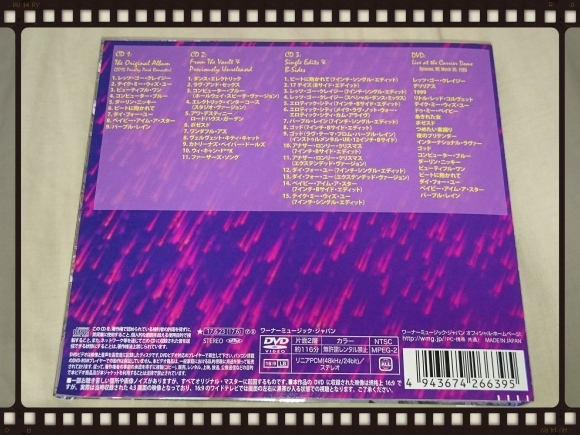 PRINCE AND THE REVOLUTION / PURPLE RAIN DELUXE EXPANDED EDITION DISC 1_b0042308_00405024.jpg