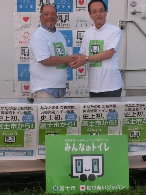災害派遣トイレネットワークプロジェクト「みんなのトイレ」 クラウドファンディング開始_f0141310_07390864.jpg