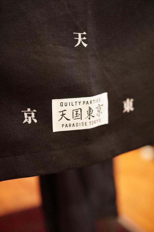 アロハシャツ!天国東京_a0155932_19425608.jpg
