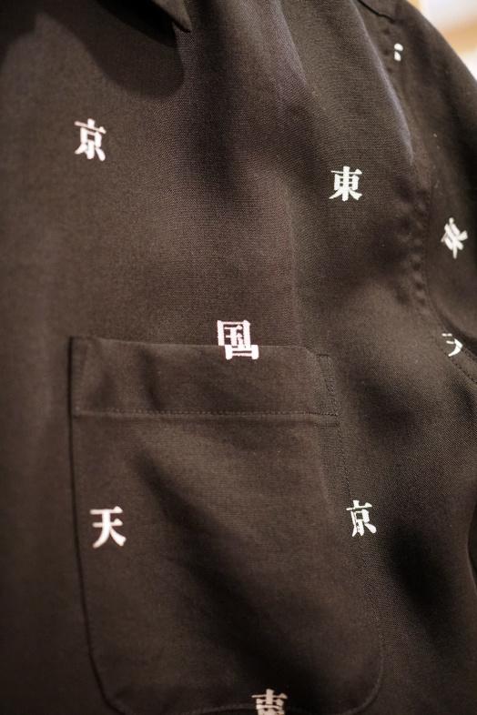 アロハシャツ!天国東京_a0155932_19430473.jpg