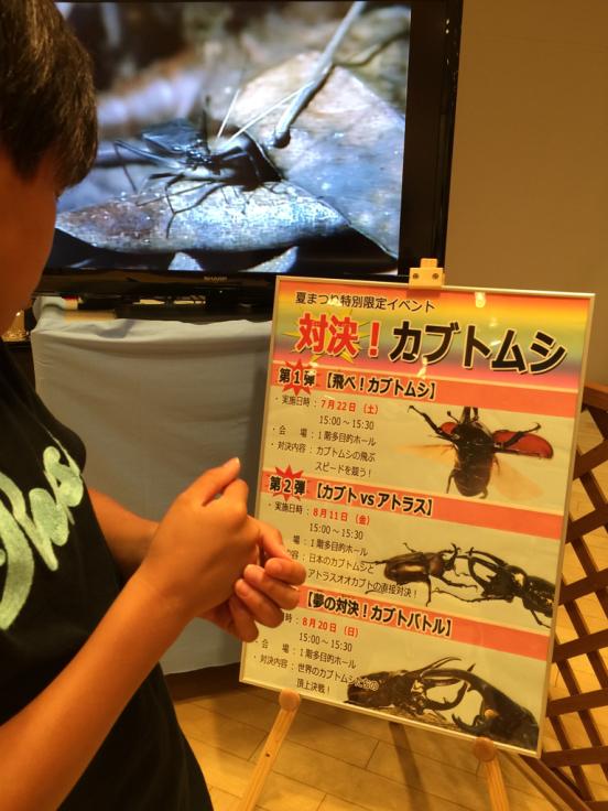 ダイボン1人金沢へ(3日目)FLYING Daibon_c0113733_00145692.jpg